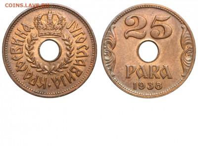 Монеты с отверстием в центре - Югославия 25 пара 1938