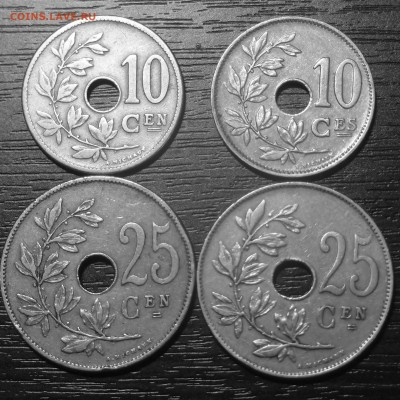 Монеты с отверстием в центре - P4179729.JPG