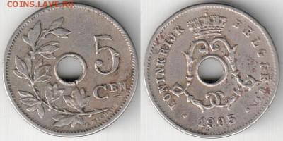 Монеты с отверстием в центре - 5 1905 на гол