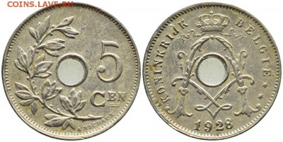 Монеты с отверстием в центре - 5 1928 на гол