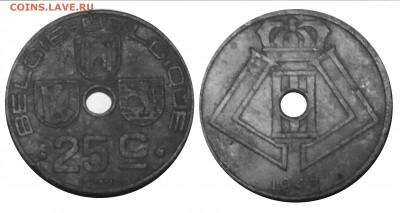 Монеты с отверстием в центре - P4189753.JPG
