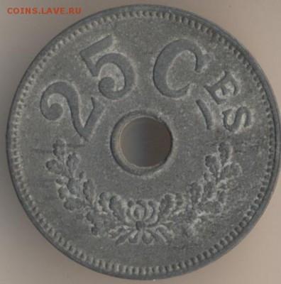 Монеты с отверстием в центре - 1