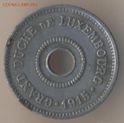 Монеты с отверстием в центре - 46