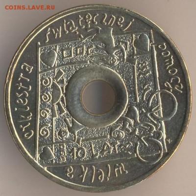 Монеты с отверстием в центре - 34