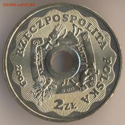 Монеты с отверстием в центре - 33