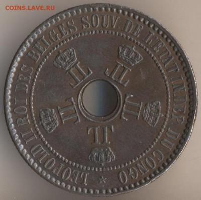 Монеты с отверстием в центре - 12