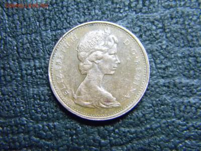 Канада 1 цент до 21.04 в 21.30 по москве - Изображение 1596