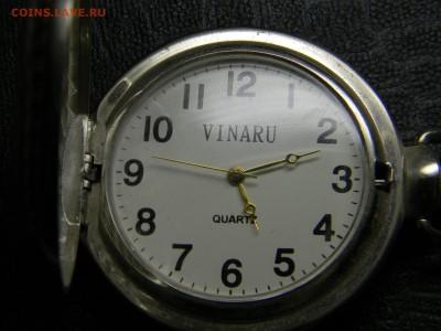 карманные часы (кварц) до  21.04 в 21.30 по москве - Изображение 1458