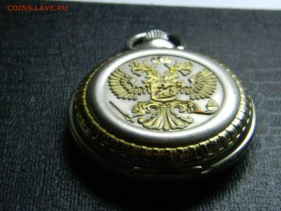 карманные часы (кварц) до  21.04 в 21.30 по москве - Изображение 1456