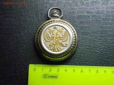 карманные часы (кварц) до  21.04 в 21.30 по москве - Изображение 1455