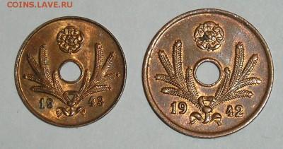 Монеты с отверстием в центре - P1012898.JPG