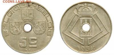 Монеты с отверстием в центре - 5 с 38 никель