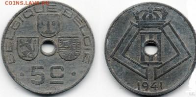 Монеты с отверстием в центре - 5 с 41 цинк