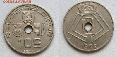 Монеты с отверстием в центре - 10 с 39 никель