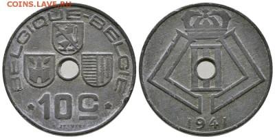 Монеты с отверстием в центре - 10с 41 цинк