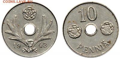 Монеты с отверстием в центре - 10 пени сталь