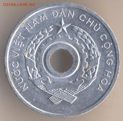 Монеты с отверстием в центре - 8