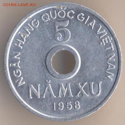 Монеты с отверстием в центре - 7
