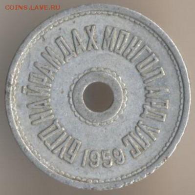 Монеты с отверстием в центре - 4