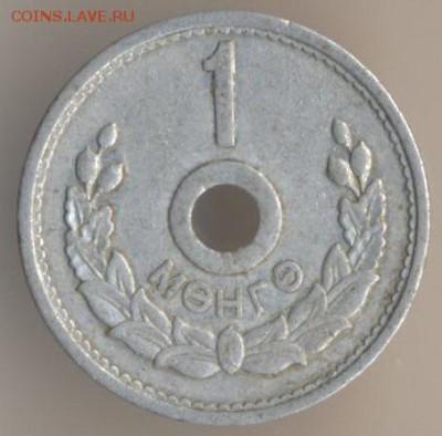 Монеты с отверстием в центре - 3