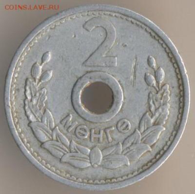 Монеты с отверстием в центре - 11