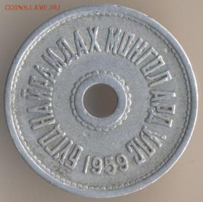 Монеты с отверстием в центре - 22