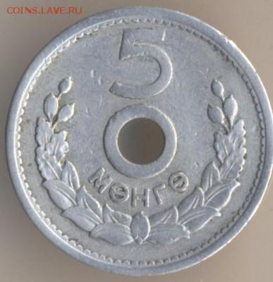 Монеты с отверстием в центре - 21