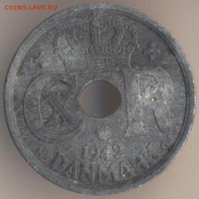 Монеты с отверстием в центре - 128