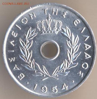 Монеты с отверстием в центре - 6