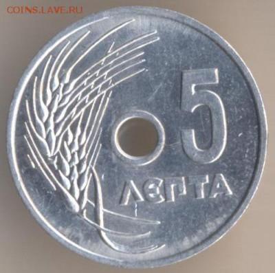 Монеты с отверстием в центре - 5