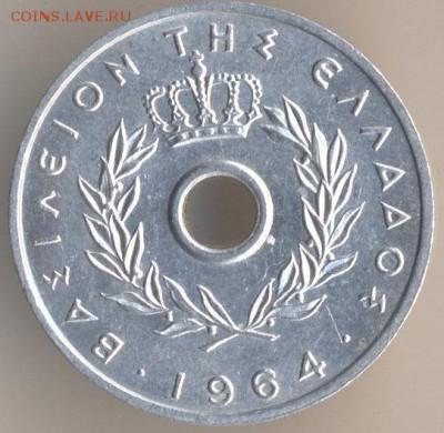 Монеты с отверстием в центре - 14