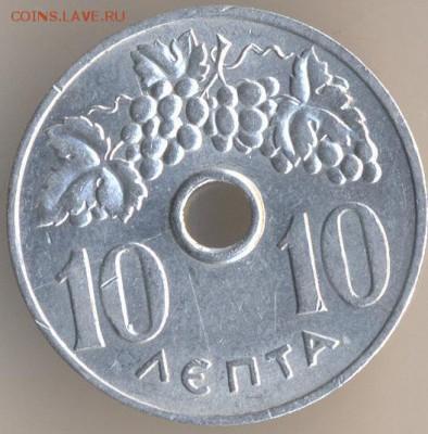 Монеты с отверстием в центре - 13