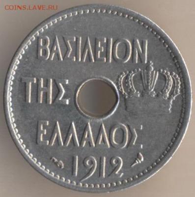 Монеты с отверстием в центре - 10