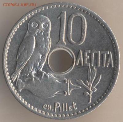 Монеты с отверстием в центре - 9