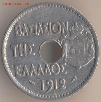 Монеты с отверстием в центре - 68