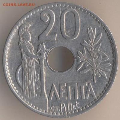 Монеты с отверстием в центре - 67