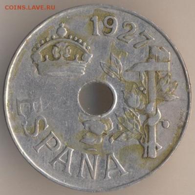Монеты с отверстием в центре - 80