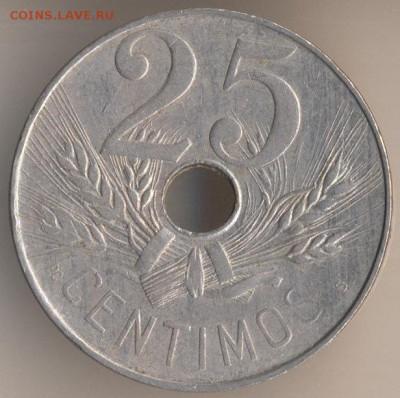 Монеты с отверстием в центре - 79