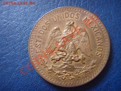 Старая Мексика. - LPIC6299.JPG
