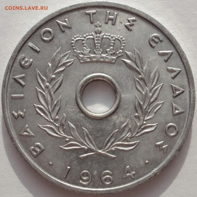 Монеты с отверстием в центре - DSC05523