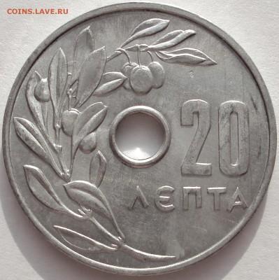 Монеты с отверстием в центре - DSC05520
