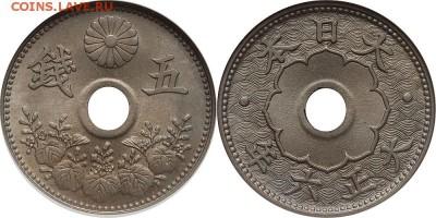 Монеты с отверстием в центре - Япония - 5 сен 1917