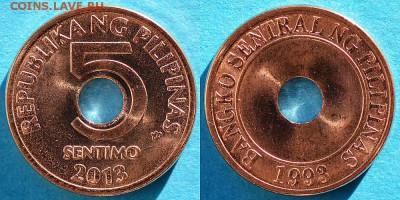 Монеты с отверстием в центре - Филиппины - 5 сентимо 2013