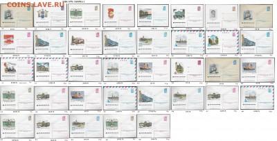 ХМК 1970-1979. ФИКС - 1. ХМК 1978. Сборка