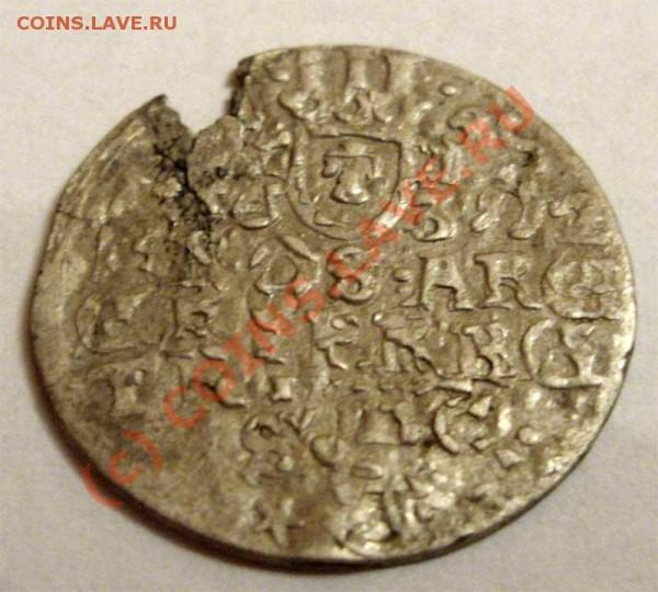 Помогите определить и оценить монету. Серебро, 1532 год (?) - Moneta-11