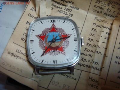 Часы ЗиМ(Победа) новые,с паспортами - DSC06380 (2).JPG