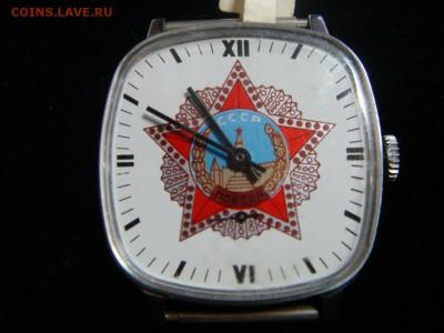 Часы ЗиМ(Победа) новые,с паспортами - DSC06381.JPG