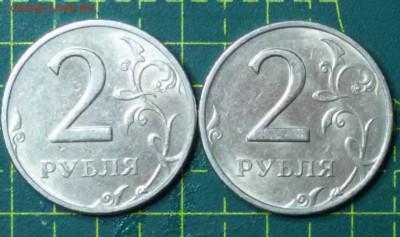 2 рубля 1999ммд +бонус - 2 рубля р