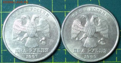2 рубля 1999ммд +бонус - 2 рубля а