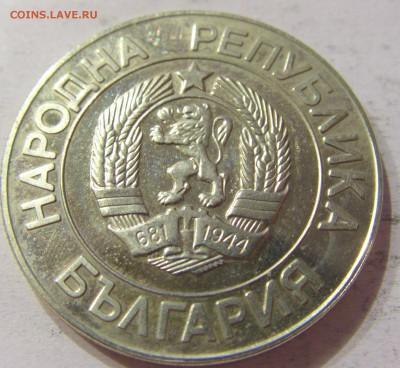 20 лева 1989 Болгария №2 28.04.2017 22:00 МСК - CIMG8948.JPG